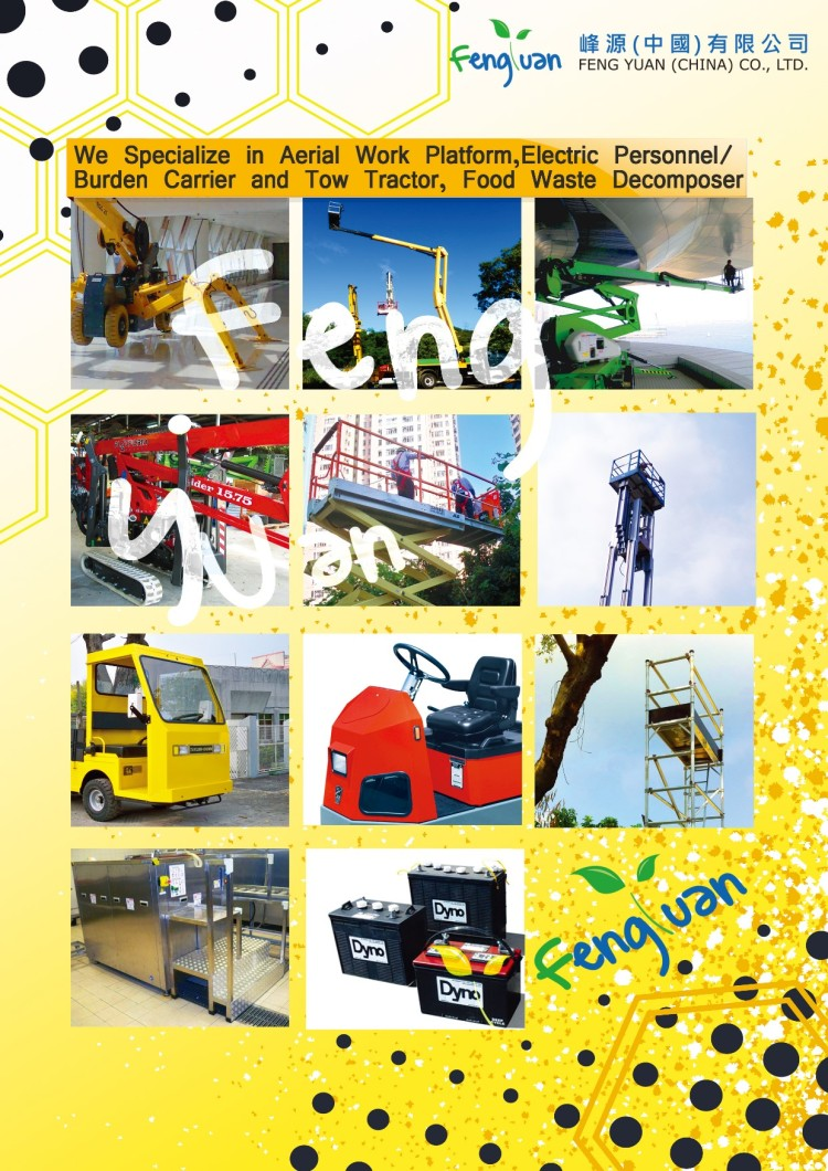 FY2014 Catalogue